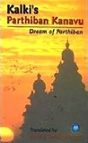 Parthiban Kanavu - Dream of Parthiban