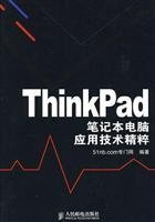 Thinkpad notebook computer application technology. the essence of