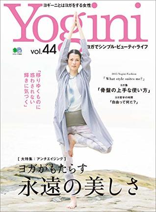 Yogini(ヨギーニ) Vol.44[雑誌]