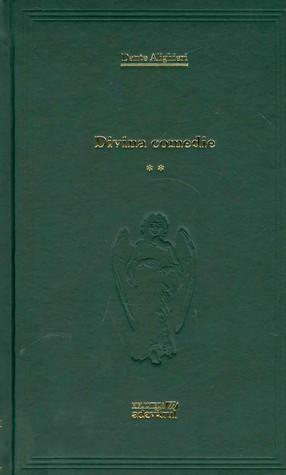 Divina comedie. Vol. II