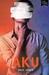 AKU by Shaz Johar