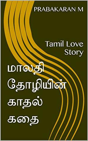 Tamil Love Story Book