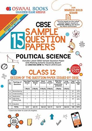 Oswaal CBSE Sample Question Papers for Class 12 Political Science by