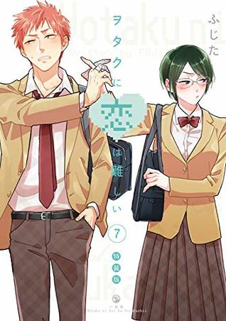 ヲタクに恋は難しい 7 特装版(OAD付き) [Wotaku ni Koi wa Muzukashii 7: Limited Edition Bundle w/ OAD] (Wotakoi: Love is Hard for Otaku, #7)