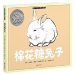 Warm house international selection of picture books: marshmallow bunny (a true story of a half-century tradition. in love. won the 1943 Caldecott Silver met. the famous translator of children's literature. Harry Potter translator ...
