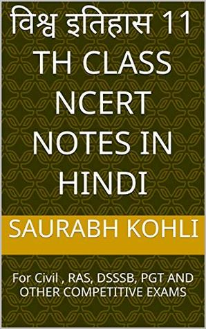 विश्व इतिहास 11 th class ncert notes in hindi: For Civil , RAS, DSSSB, PGT AND OTHER COMPETITIVE EXAMS