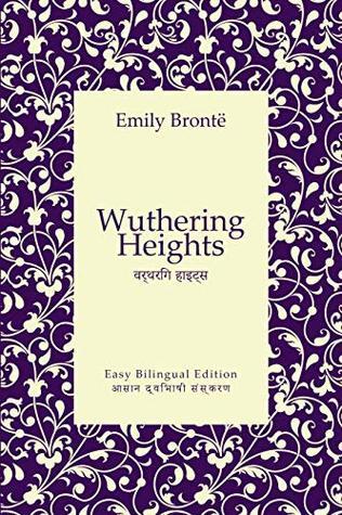 Wuthering Heights - वर्थरिंग हाइट्स - English to Hindi - अंग्रेज़ी से हिंदी: Easy Bilingual Edition - आसान द्विभाषी संस्करण (English and Hindi Book 33)