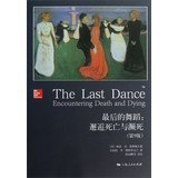 Last Dance: Encounter Death and Dying ( 9th Edition )