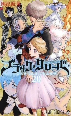 ブラッククローバー 20 [Burakku Kurōbā 20] (Black Clover, #20)