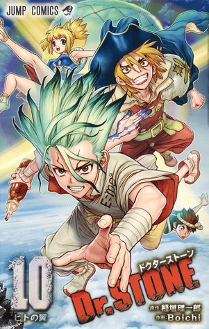 Dr.STONE 10 (Dr. Stone, #10)