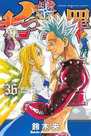 七つの大罪 36 [Nanatsu no Taizai 36] (The Seven Deadly Sins, #36)