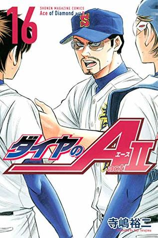 ダイヤのA act II 16 [Daiya no A Act II 16] (Ace of Diamond Act II, #16)