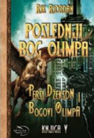 Poslednji bog Olimpa (Persi Džekson i bogovi Olimpa, #5)