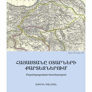 https://images.gr-assets.com/books/1555517170l/45161376.jpg