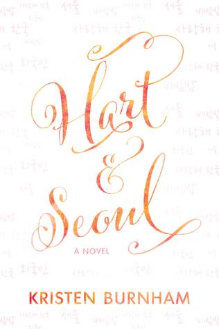 Seoul ebook novel summer in