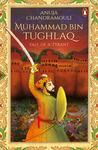 Muhammad Bin Tugh...