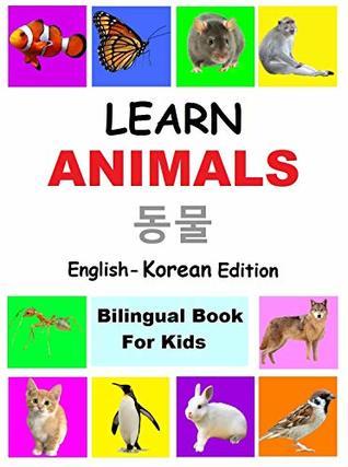Learn animals in Korean, Korean Children's Picture Book (English Korean Bilingual Books): Korean for children ; Korean children's books ; Korean baby book ; Korean books