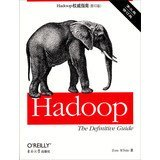 Hadoop: The Definitive Guide. 3E