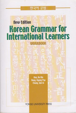 Korean Grammar for International Learners Workbook