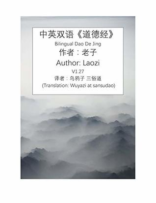 Bilingual Dao De Jing: Bilingual in original Chinese and English translation, based on common sense, annotated with pin-yin. Translation by Wuyazi at Sansudao. (Dao Bilingual Classics) (Volume 1)