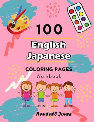 100 English Japanese Coloring Pages Workbook: Awesome coloring