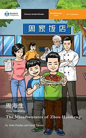 The Misadventures of Zhou Haisheng: Mandarin Companion Graded Readers Breakthrough Level