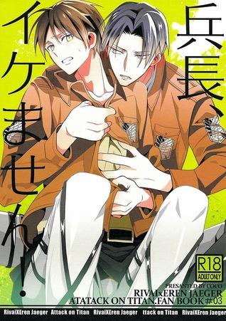 Shingeki no Kyojin dj - Heichou, Ikemasen! [Colonel, We Can't!]