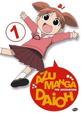 Azumanga Daioh, Vol. 1: Entrance