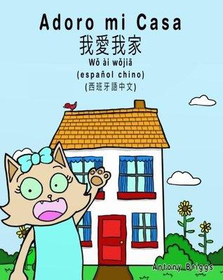 Adoro mi Casa - Español Chino Bilingüe: Chino tradicional - Mandarín - Libro para niños