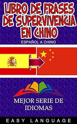 Libro de Frases de Supervivencia en Chino (ESPAÑOL A CHINO)