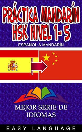 Práctica Mandarín HSK NIVEL 1- 5