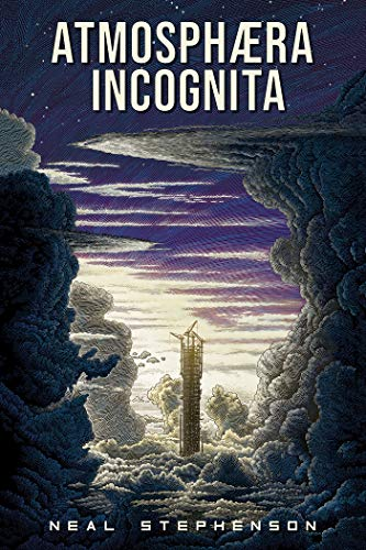 Atmosphæra Incognita
