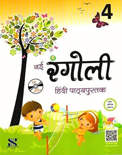 Nai Rangoli Hindi Class 4: Educational Book