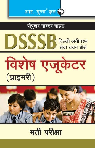 DSSSB: Special Education Teacher Exam Guide