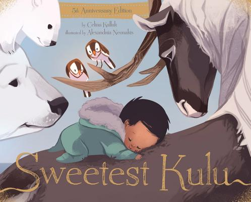 Sweetest Kulu 5th Anniversary Limited Edition