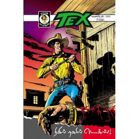 Tex Comic in Tamil