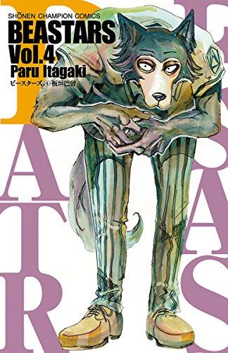 BEASTARS 4 (Beastars, #4)