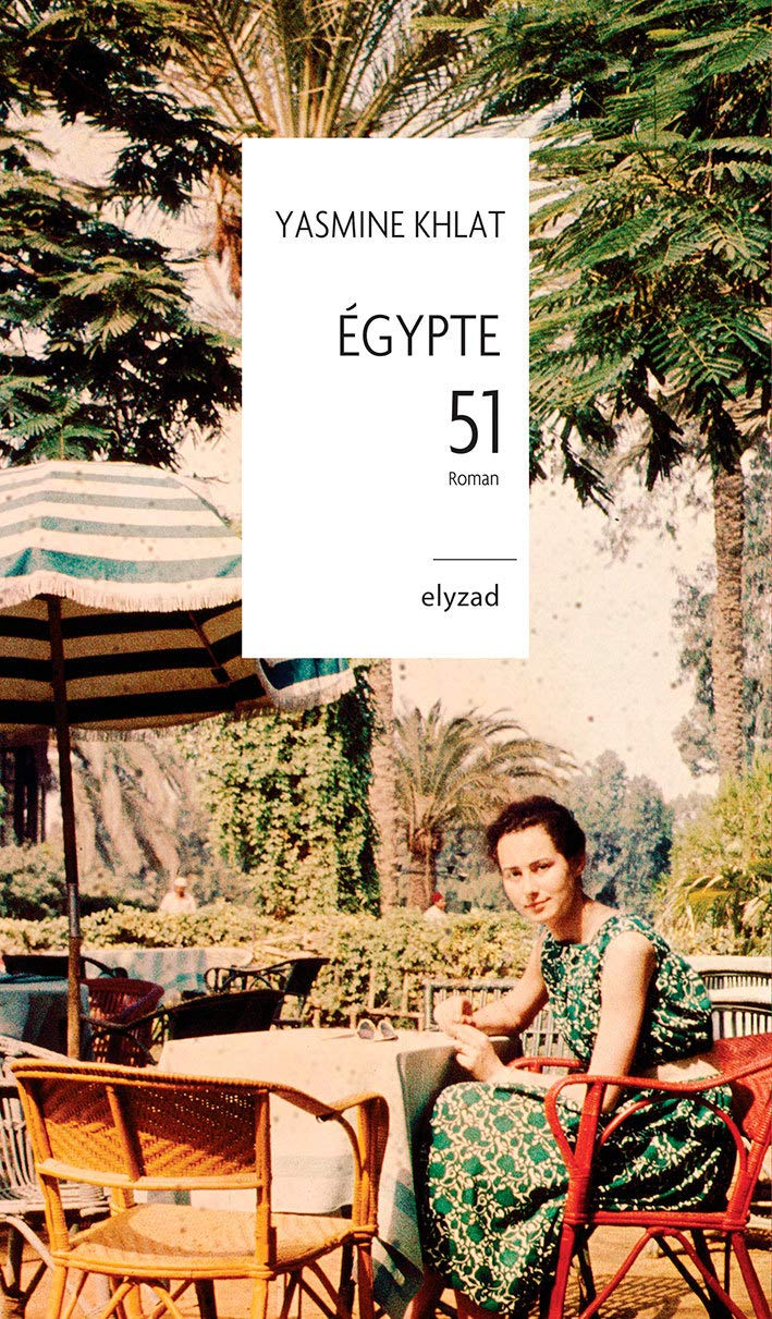 Egypte 51
