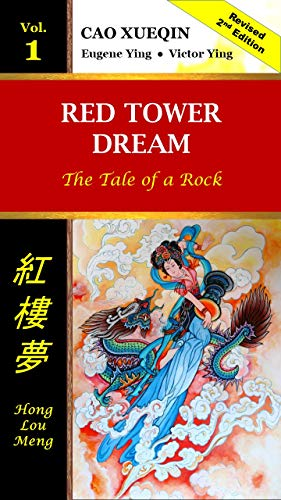 Red Tower Dream Vol 1: The Tale of a Rock