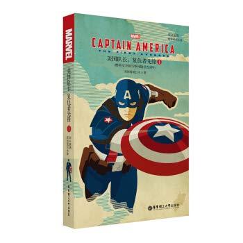 English original. Captain America: The First Avenger Captain America 1: The Avengers