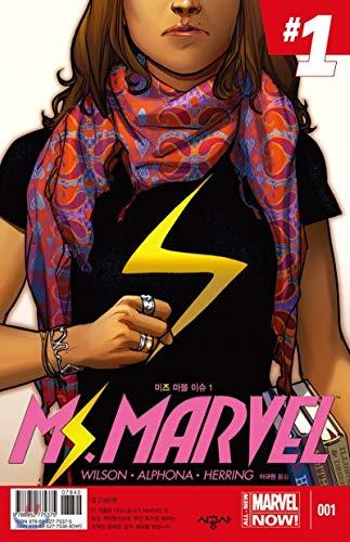 Mizu Marble Issue 1