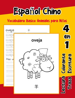 Espa�ol Chino Vocabulario Basico Animales para Ni�os: Vocabulario en Espanol Chino de preescolar k�nder primer Segundo Tercero grado