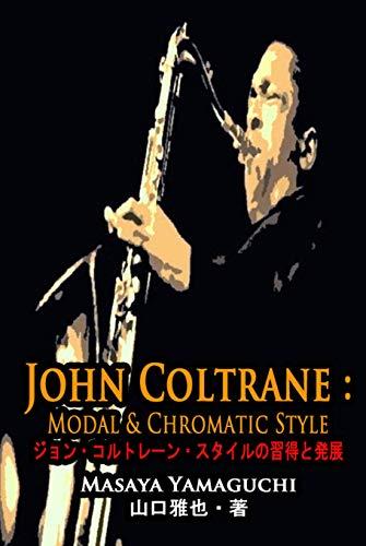 John Coltrane Modal and Chromatic Style: John Coltrane Modal and Chromatic Style