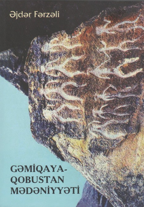 Gəmiqaya-Qobustan mədəniyyəti