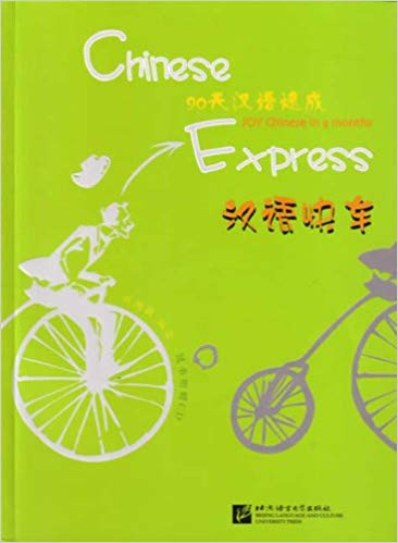 Chinese Express: JOY Chinese in 3 Months
