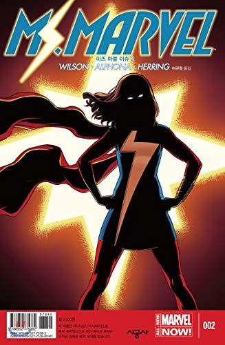 Miz Marvel Issue 2