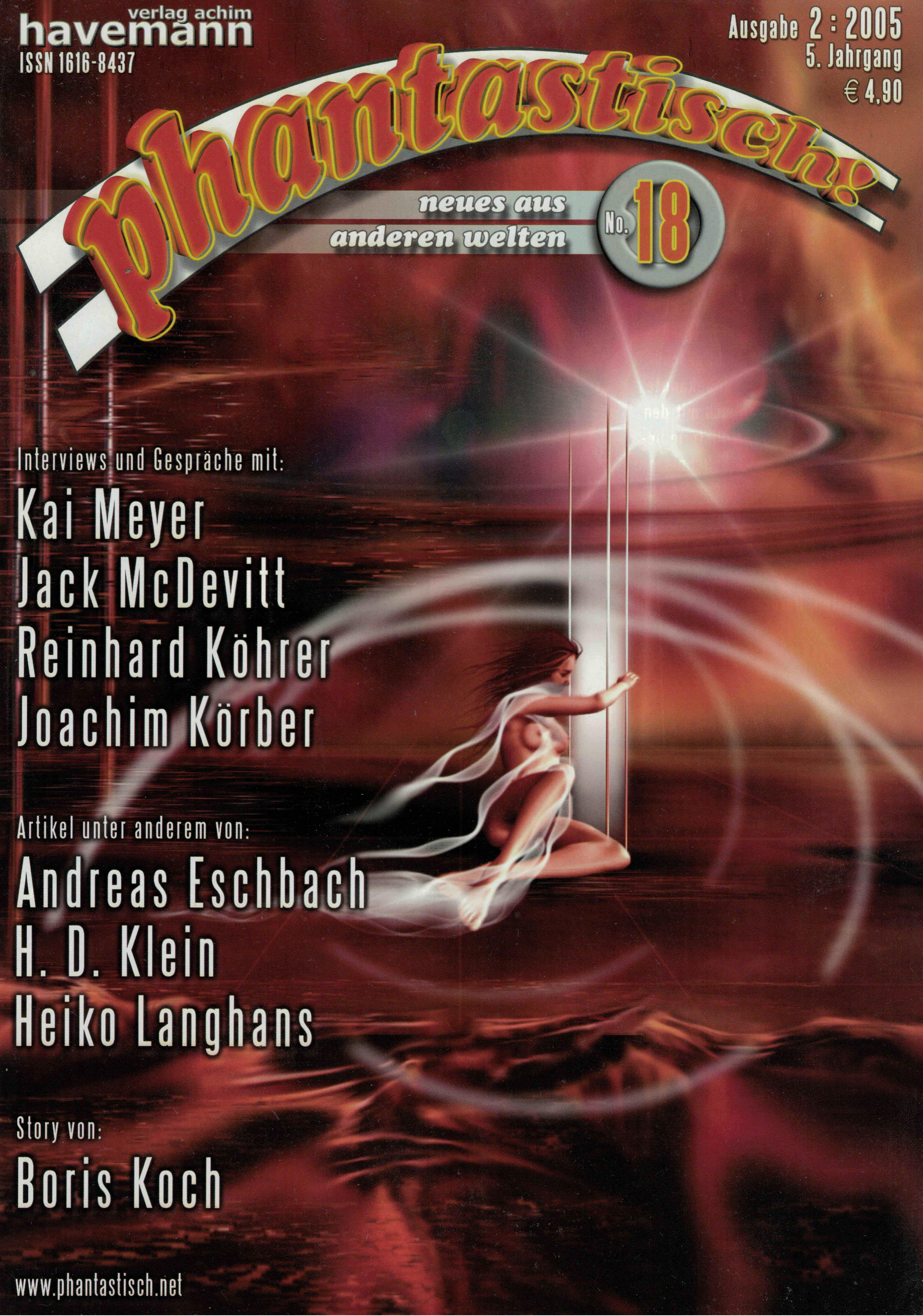 phantastisch! Ausgabe 18 (2/2005)