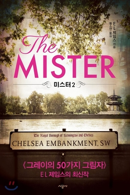 The Mister (Vloume 2 of 2)