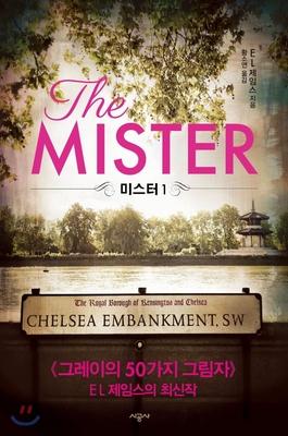 The Mister (Vloume 1 of 2)