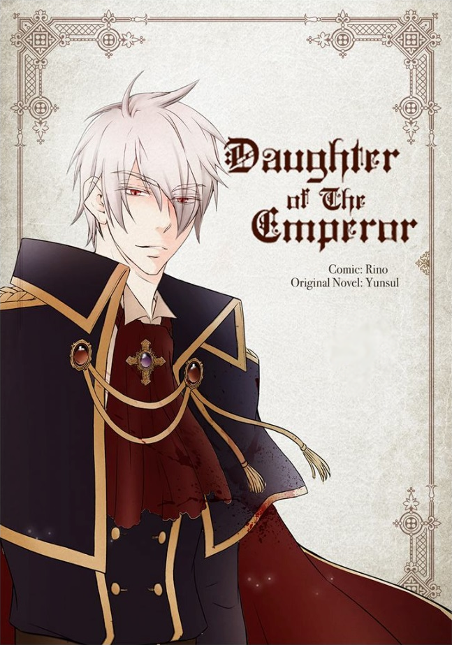 Daughter of the Emperor, Season 1